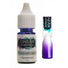 Краска для аэрографии на ногтях фиолетовая OneAir Professional 10мл.