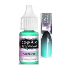 Краска для аэрографии на ногтях мятная OneAir Professional 10мл.
