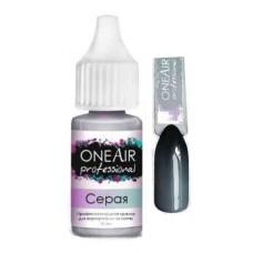 Краска для аэрографии на ногтях серая OneAir Professional 10мл.