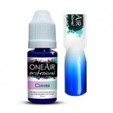Краска для аэрографии на ногтях синяя OneAir Professional 10мл.