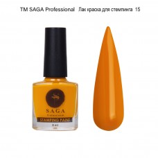 Краска для стемпинга оранжевая №15 Saga, 8мл.