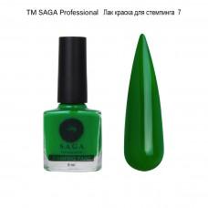 Краска для стемпинга зеленая №7 Saga, 8мл.