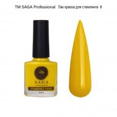 Краска для стемпинга желтая №8 Saga, 8мл.