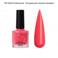 Краска для стемпинга Неоновая коралл, №001 Saga, 8мл.