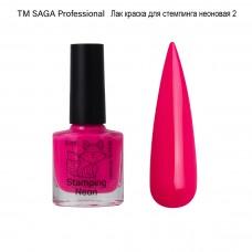 Краска для стемпинга Неоновая розовая №002 Saga, 8мл.