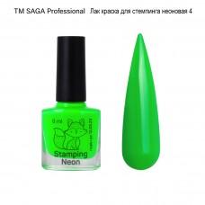 Краска для стемпинга Неоновая салатовая №004 Saga, 8мл.