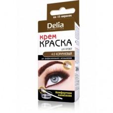 Краска для бровей и ресниц коричневая, Delia №4.0