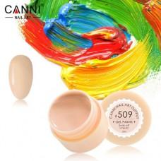 Гель-краска Canni 509 пастельно-бежевая