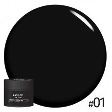 Гель паутинка черная NUB EASY GEL 01, 5 мл.