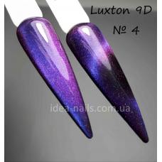 Гель лак кошачий глаз 9D Luxton № 4, 10мл