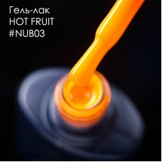 Гель лак NUB №003 HOT FRUIT 8мл