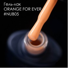 Гель лак NUB №005 ORANGE FOR EVER 8мл