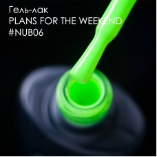 Гель лак NUB №006 PLANS FOR THE WEEKEND 8мл