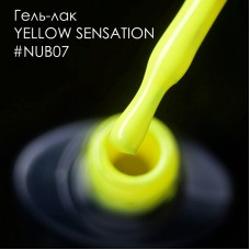 Гель лак NUB №007 YELLOW SENSATION 8мл