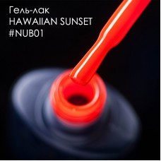 Гель лак NUB №001 HAWAIIAN SUNSET 8мл