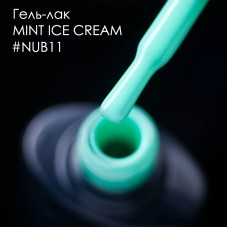 Гель лак NUB №011 Mint ice cream 8мл