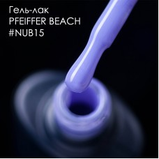 Гель лак NUB №015 Pfeiffer Beach 8мл