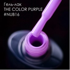 Гель лак NUB №016 THE COLOR PURPLE 8мл