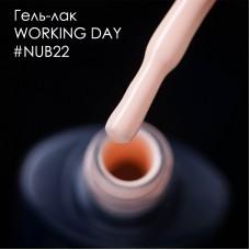 Гель лак NUB №022 WORKING DAY 8мл