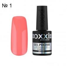Гель лак OXXI № 001 коралловая эмаль 8 мл.