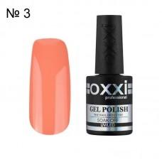 Гель лак OXXI № 003 лососевый, эмаль 8 мл.