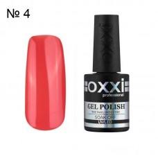 Гель лак OXXI № 004 коралловая, эмаль 8 мл.