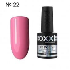 Гель лак OXXI № 022 розовый, эмаль, 10 мл.