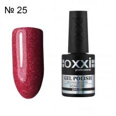 Гель лак OXXI № 025 малиново красный с блёстками, 10 мл.