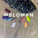 Гель лак Siller Meloman (9)