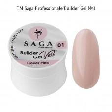 Гель для наращивания ногтей камуфлирующий BUILDER GEL SAGA №001, 15мл.