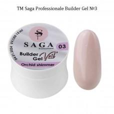 Гель для наращивания ногтей камуфлирующий BUILDER GEL SAGA №003, 15мл.