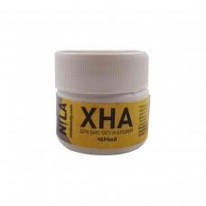 Хна для бровей и биотату черная Nila, 10 грамм