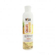 Средство щелочное для размягчения и удаления натоптышей Callus Remover Nila 250мл.