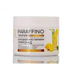 Холодный био парафин косметический Лимонад 300гр.