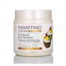 Холодный био парафин косметический Пинаколада 500гр.