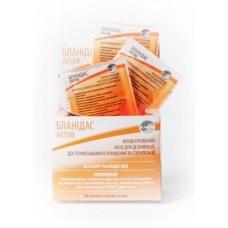 Бланидас Актив для дезинфекции инструмента и поверхностей сошетка 10 мл