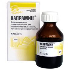 Капрамин - кровоостанавливающий препарат, 30 мл