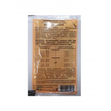 Лизоформин Плюс Концентрат для дезинфекции инструмента и поверхностей, 10 мл сошет