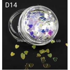 Пайетка сердечки зеркальное диско для дизайна ногтей, D14