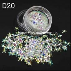 Объёмный декор для ногтей Звёздочки зеркальные, D20