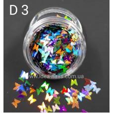 Пайетка Бабочки для дизайна ногтей голографический микс, D3