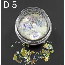 Битое стекло для дизайна ногтей резаное, D5