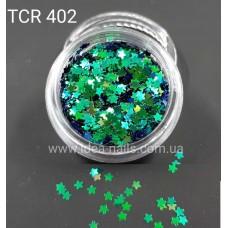 Пайетка Звёздочки для дизайна ногтей нефритовый голографик, 1.5 мм, ТСR402