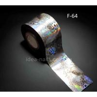 Фольга для дизайна ногтей Звериные шкуры на серебре 0,5м, F64