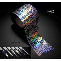 """Фольга для дизайна ногтей """"Леопард на серебре"""", 0,5м, F62"""