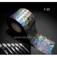 """Фольга для дизайна ногтей """"Леопард"""", 0,5м, F65"""